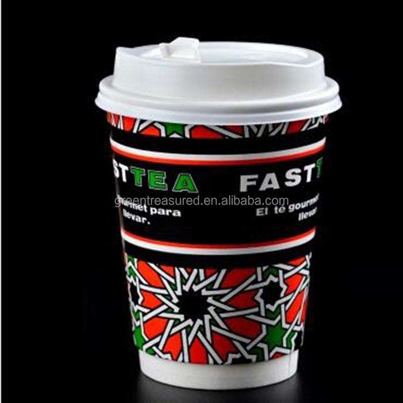 custom printed paper cups Custom printed paper cups no minimum, printed paper cups, custom eco-friendly cups, clear cups, low minimum printmycupcom.