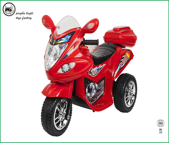 ll1188 pinghu lingli kids toy ride on carselectric motor car with cheap price