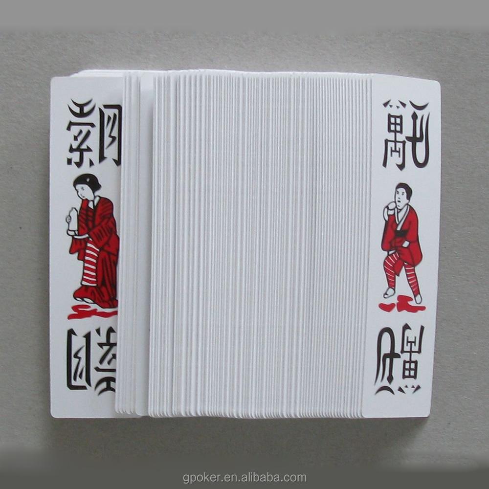 Permainan Tradisional Cina Bermain Kartu Untuk Di Atas Laut Cina Buy Permainan Tradisional Cina Bermain Kartu Untuk Di Atas Laut Kartu Poker Bermain Kartu Product On Alibaba Com