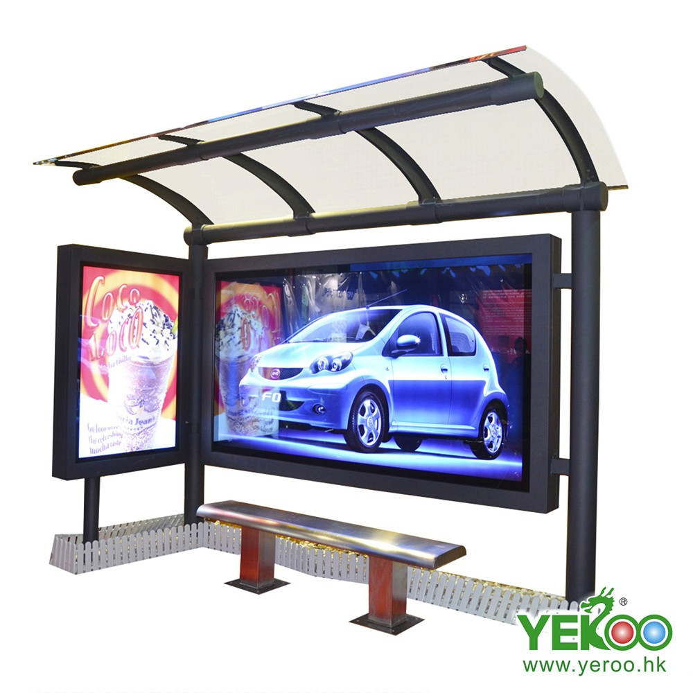 product-Competitive price China manufacture bus stop station-YEROO-img
