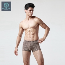 New products quick dry hanes boxer briefs sexy mens underwear