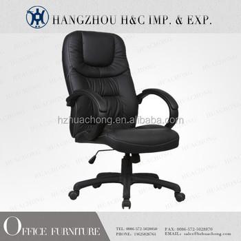 Hc a012h mondo convenienza sedia da ufficio componenti for Sedie ufficio mondo convenienza