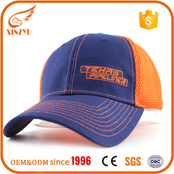 promotional items china contrast color cap cotton mesh high quality trucker hats