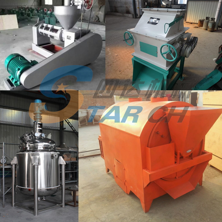 peanut /sesame /rapeseed /palm oil/coconut/ crude oil extractor machine