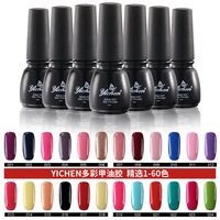 Nail Polish Gorgeous Color Nail Gel Polish Vernis Semi Permanent Top Coat Base Coat Gel Nail Varnishes gel lacquer