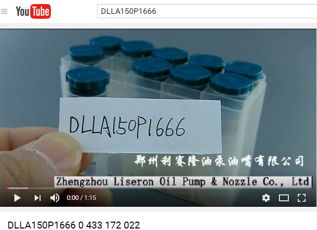 0445 110 407 original top quality truck injector, common rail injector 0445110407 suit for nozzle DLLA 150 P 1666