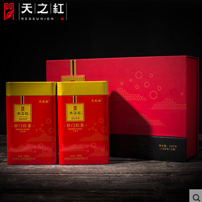 Wholesale The Top Grade Chinese Tea with Business Gift Packing Anhui High Aroma Keemun Black Tea