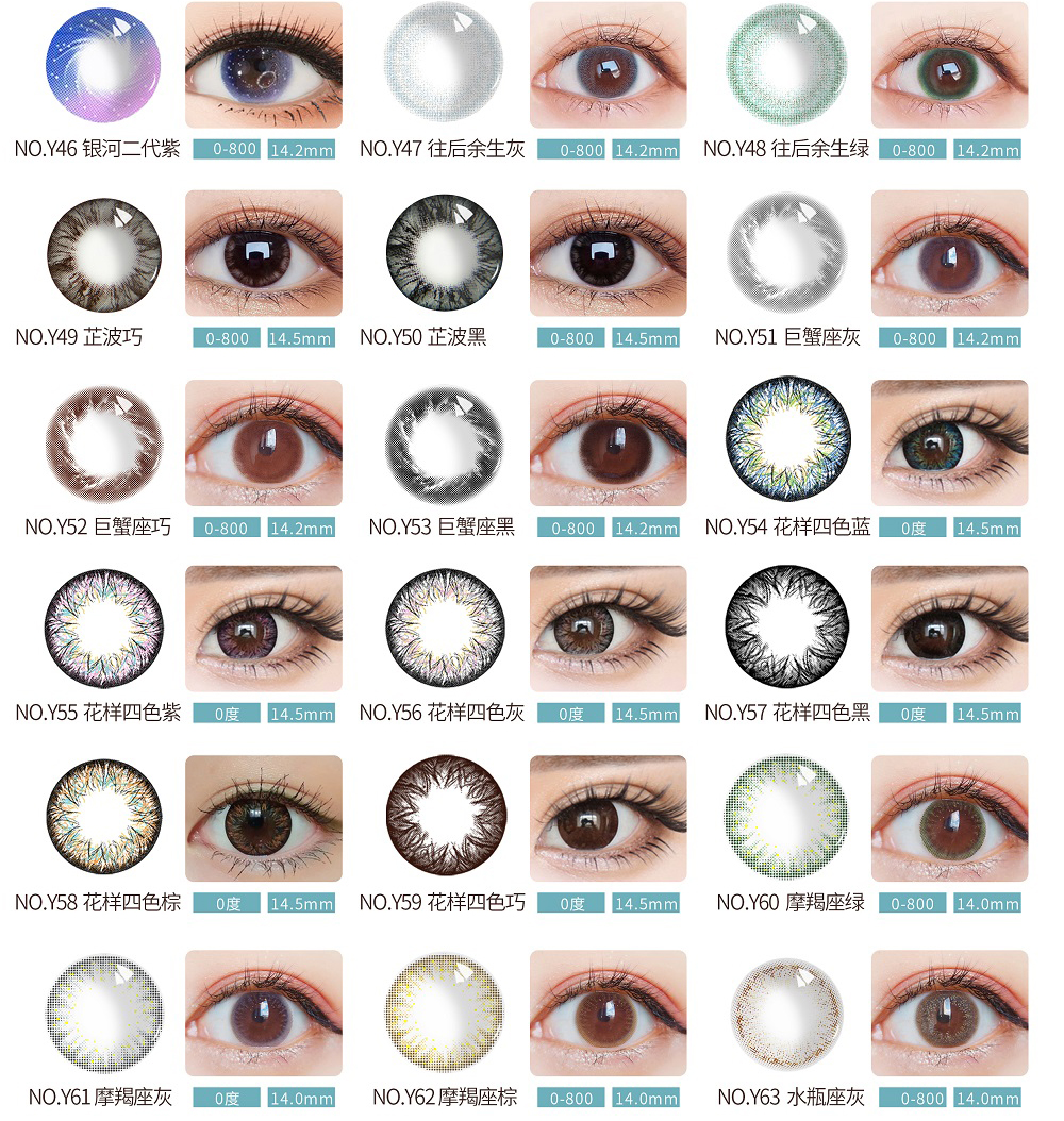 Alibaba.com / 2019 Whole Colors One pair mixed Best Selling Colored Contact Lenses for Cosmetic Makeup Korea Contact Lenses