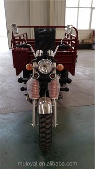 250cc Heavy Duty Hydraulic Tipper Truck Dumper Petrol Tricycle 3
