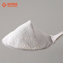 Silky Texture Replacer Of Milk Powder
