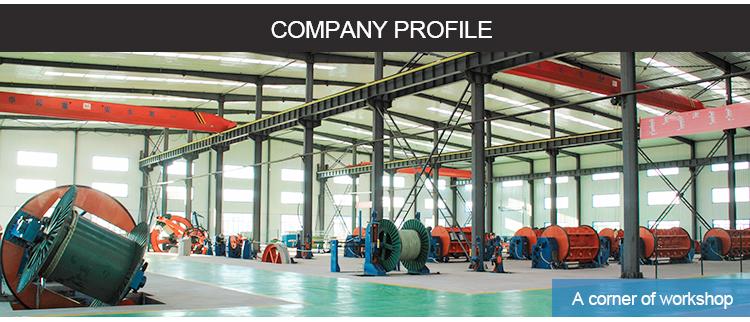 業界電線ケーブル機ケーブル生産ライン