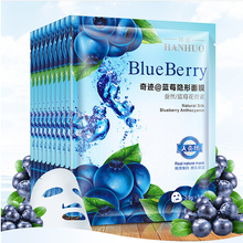 Wonder Blueberry Invisible Facial Mask Anti Oil Moisturizing Soothing Skin Reparing Silk Face Mask