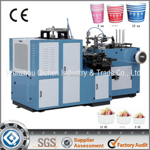 Best Quality Recycle Shunda Paper Cup Machine