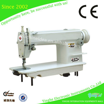 High Resolution With The Fastest Speed Domestic Stretch Sewing New Fastest Sewing Machine