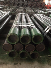 Api pipe water well casing pipe casing pipe steel tube prices