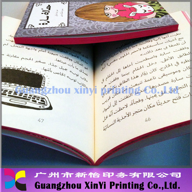 Arabic Children Learning Book Printing
