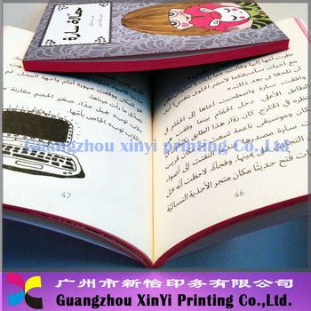 Arabic Children Learning Book Printing