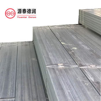 Erw Hot Dipped Zinc Coated Galvanized Square Tubing Steel For Carports -  Buy Galvanized Square Tubing For Carports,Square Galvanized Steel Fence