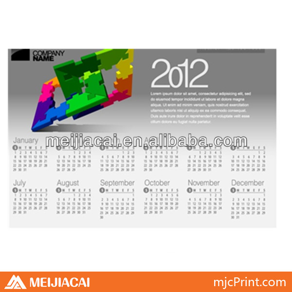 electronic monthly calendar - Template