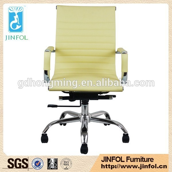2015 Modern Design Adjustable yellow ergonomic office chair with wheels
