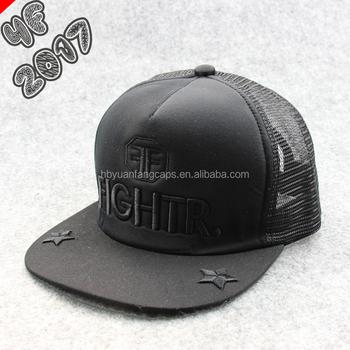 5 panel Trucker mesh cap Short Bill Foam Plain Trucker Cap Mesh Hat Flat e9a8fec1e31