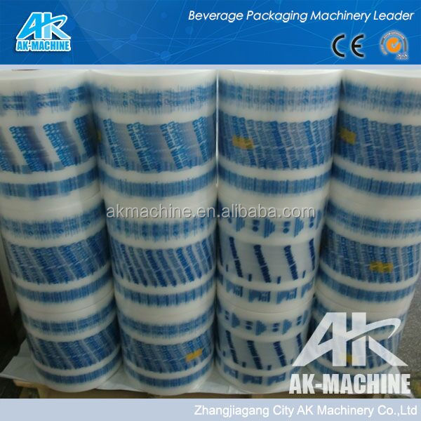 packaging plastic film for water pouch about 20kg/roll for sachet water bag film