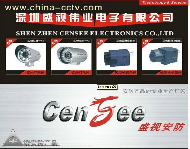 Censee M12 Mount 650 850 IR Cut Filter Wide Viewing Angle Lens Custom Micro Full HD 1080P CCTV Camera Lens