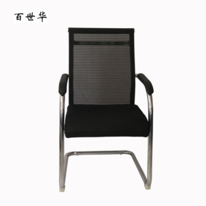 Durable Reception Conference Room Meeting Mesh Visitor Chair