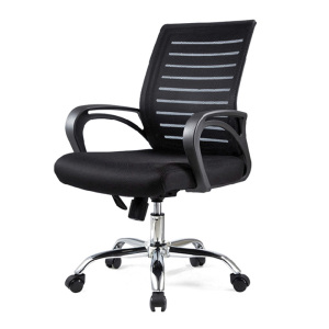 2018 Hot selling office furniture comfortable medium back computer task swivel mesh office chair blue color for staff