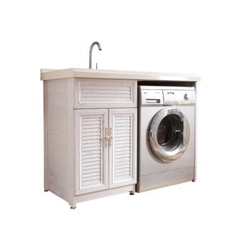 Aluminum Washing Machine Cabinet With Wash Basin