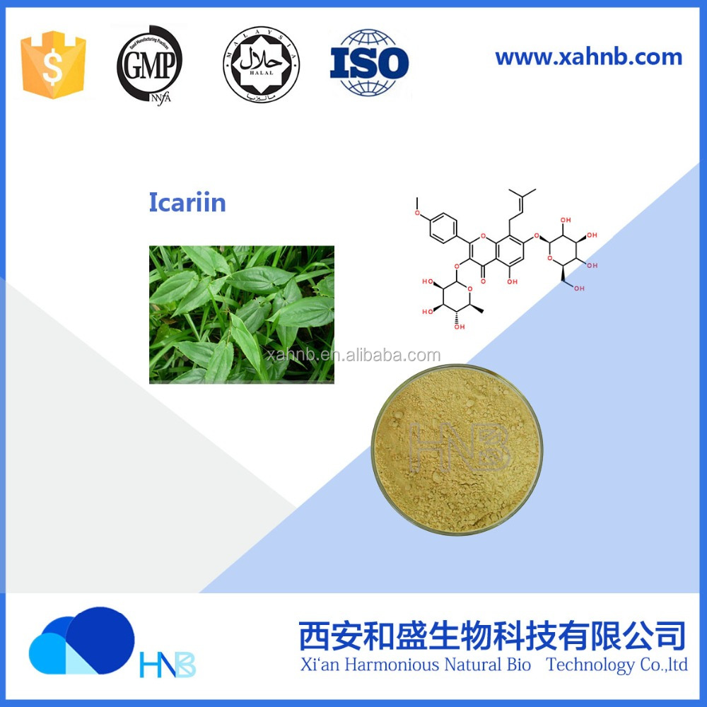 GMP Factory Supply Epimedium Icariin With Best Price, CAS No.:489-32-7