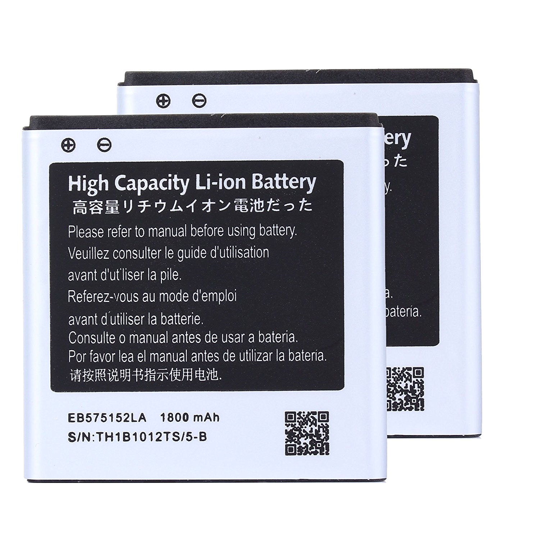 2 pcs High Capacity Samsung Galaxy S Vibrant SGH-T959 Battery EB575152LA EB575152VA EB575152VU For Samsung Galaxy S Vibrant SGH-T959 / Samsung Galaxy S 4G SGH-T959V / Samsung Epic 4G SPH-D700 / Samsung Galaxy S Captivate SGH-i897 / Samsung FOCUS SGH-i917 / Samsung Captivate Glide SGH-i927 1800 mAh