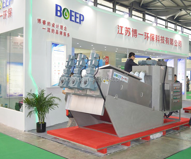 Fully Automatic Grease Rich Sludge Separator Press