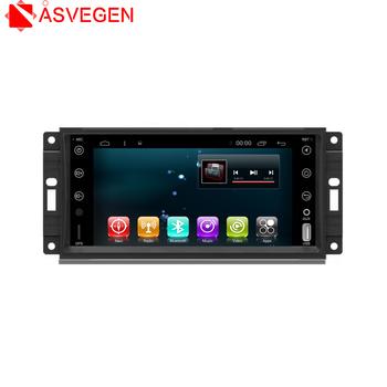 Jeep Radio Software Download