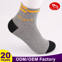 Popular Product Wholesale Cheap Price Custom Elite Running Socks