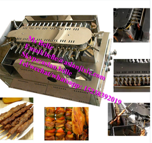 Auto. Electric Rotary Yakitori Grill Machine