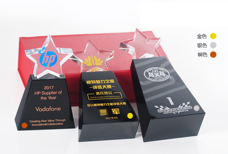 Chinese Pujiang Creative Crystal Wholesale Trophy,Custom Blank Trophy