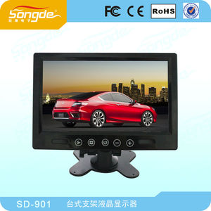 Songde top quality 7 9 inch tv monitor led tv monitor price