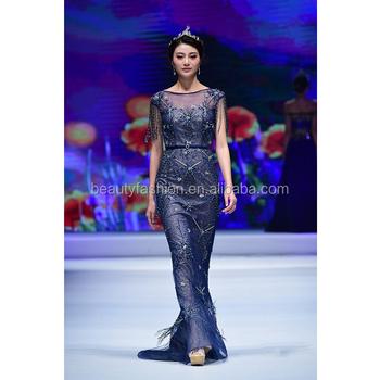 2018 B5966 Navy Blue Color Cap Sleeve Net Fabric Beaded Grace Mermaid Wedding Dresses Buy Luxury Wedding Dresses Navy Blue Wedding Dress Full Length