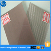 Stainless Steel Wire Mesh Filter / 304 316 Stainless Steel Wire Mesh Filter Screen
