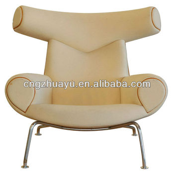 hans wegner ox lounge chair replica