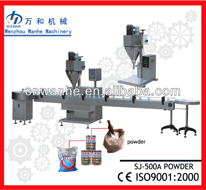 SJ-500A Auto high quality automatic can/jar protein powder filling machine