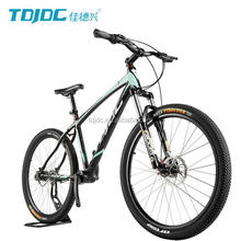 hummer bicycle price 26 mtb downhill bicicletas bajaj price gift item