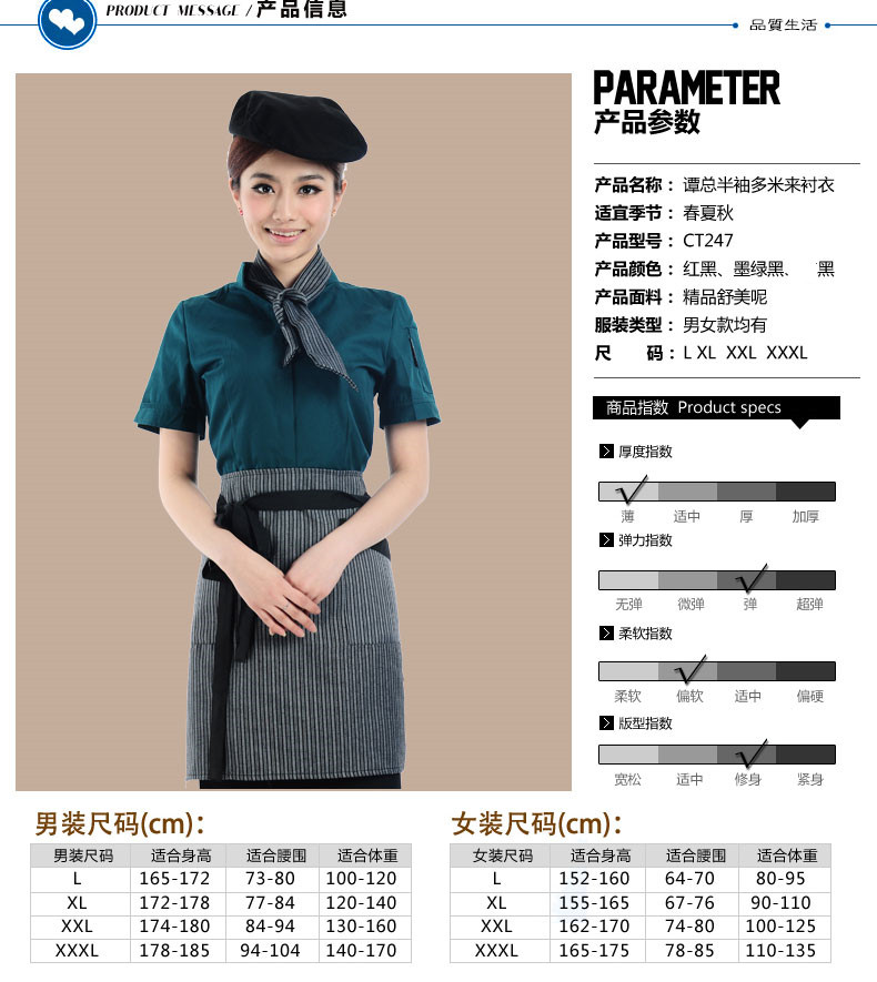 Personalized restaurant uniforms dress coffee bar work shirt short sleeve waiter and waitress clothes wholesale