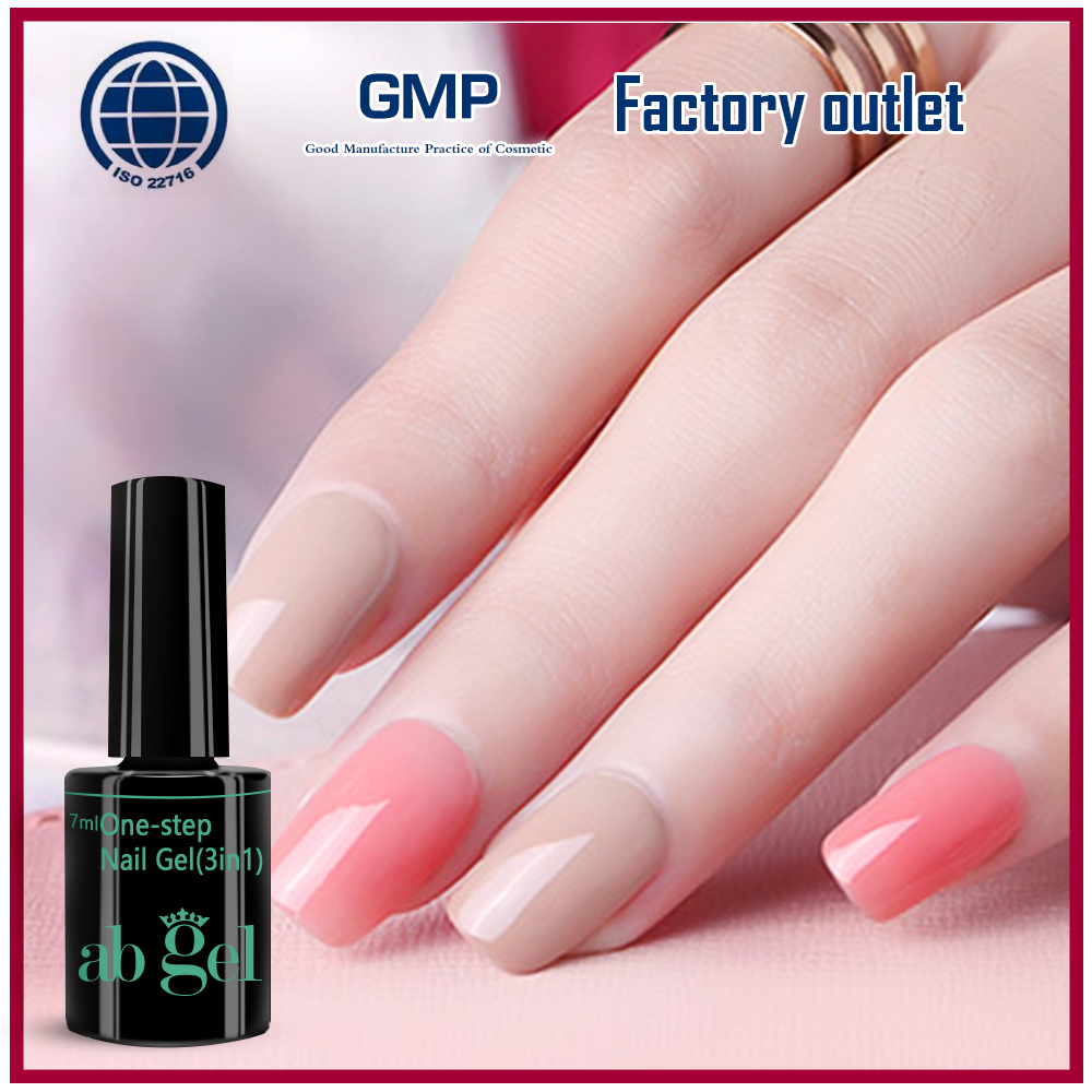 Wholesale gel nail polish color uv gel polish the surface coating