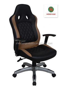 Modern Style Steelseries Gaming Chair Room Computer Chair