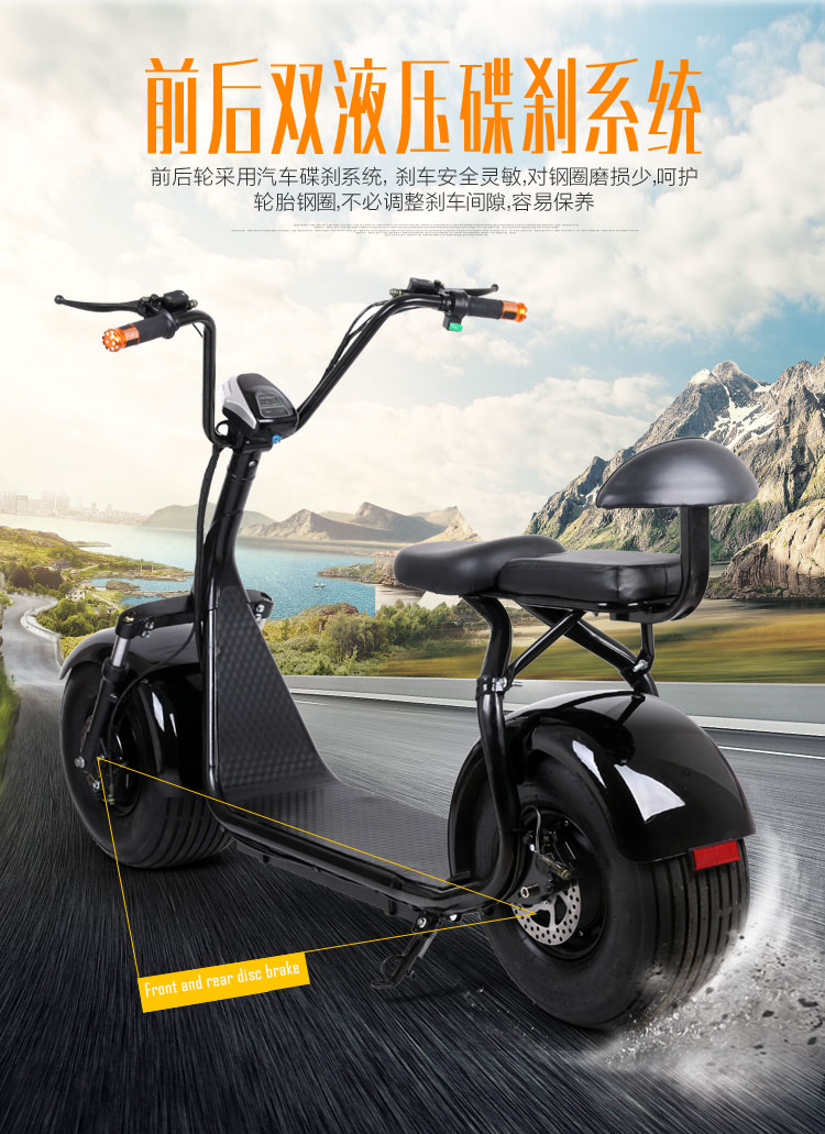 Leadway 2018 2 wheel mobility electric motorcycle electric scooter