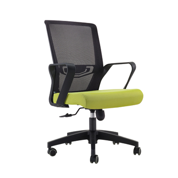Low Back Office Chair Casters Conference Chairs With Armrests