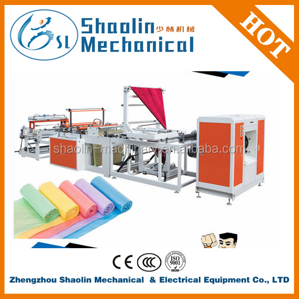 Quality warranty vest bag making machine with best service