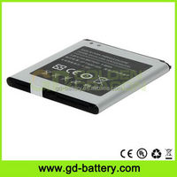 Mobilephone battery for Samsung S4 2600mAh